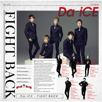 アルバム/FIGHT BACK/Da-iCE