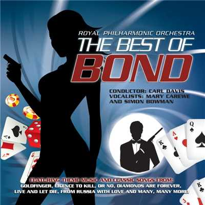 アルバム/Best Of James Bond/The Royal Philharmonic Orchestra