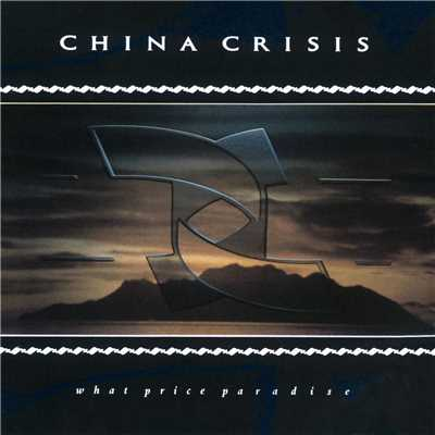 シングル/A Day's Work For The Dayo's Done/China Crisis
