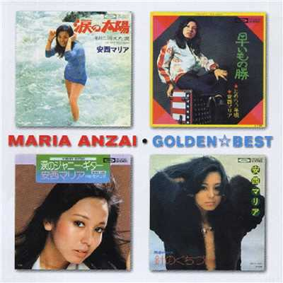 アルバム/Golden Best/Maria Anzai