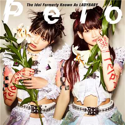 シングル/Pelo/The Idol Formerly Known As LADYBABY