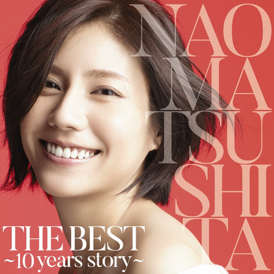 She's Always A Woman (Bonus Track)/松下 奈緒