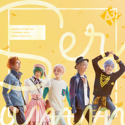 アルバム/「MANKAI STAGE『A3!』〜SUMMER 2019〜」MUSIC Collection/Various Artists