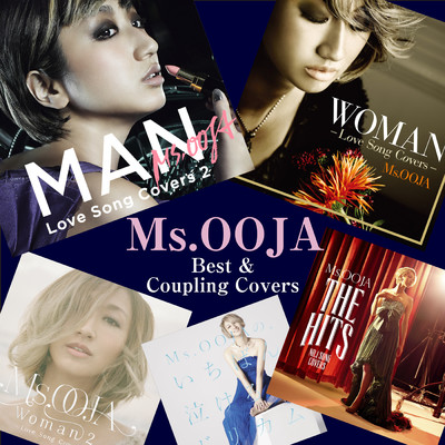 Best & Coupling Covers/Ms.OOJA