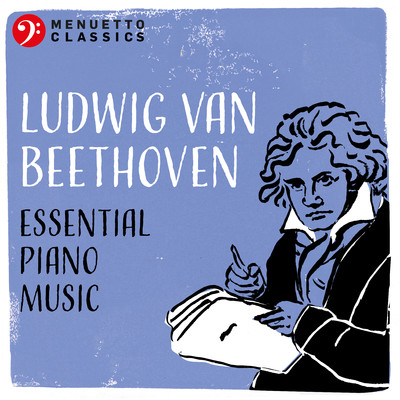 アルバム/Ludwig van Beethoven: Essential Piano Music/Various Artists