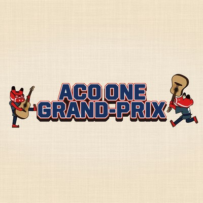 アルバム/風とロックpresents 「ACO ONE GRAND-PRIX」 THE ACO ONE Vol. 1/Various Artists