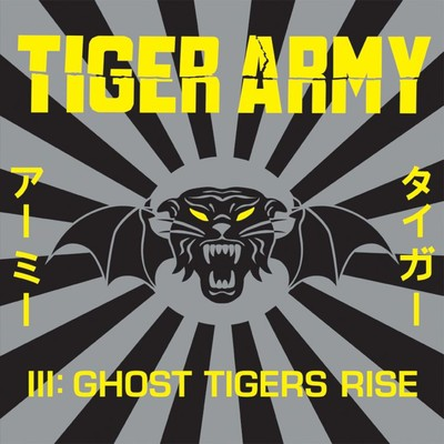 シングル/Atomic/Tiger Army
