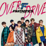 ハイレゾ/OVER DRIVE/FANTASTICS from EXILE TRIBE
