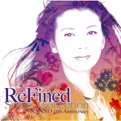 アルバム/ReFined-Songs Collection〜NANNO 25th Anniversary/南野 陽子