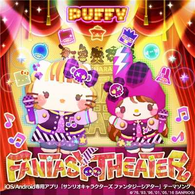 シングル/FANTASY THEATER/PUFFY
