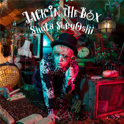 アルバム/JACK IN THE BOX/Shuta Sueyoshi