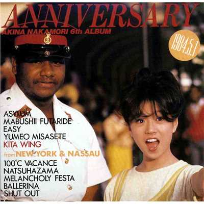 アルバム/ANNIVERSARY FROM NEW YOUR AND NASSAU AKINA NAKAMORI 6TH/中森明菜
