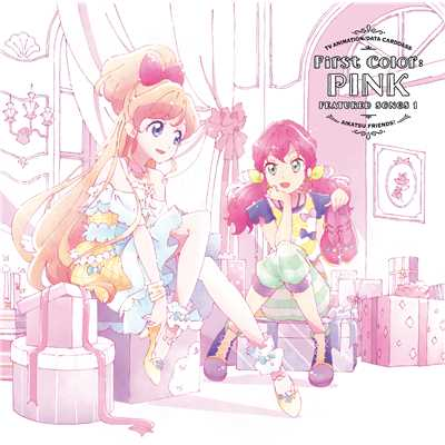 アルバム/First Color:PINK/BEST FRIENDS!