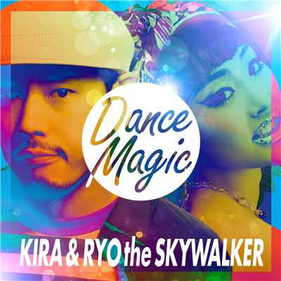 シングル/DANCE MAGIC/KIRA & RYO the SKYWALKER