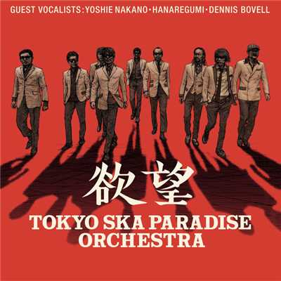 着うた®/(there's no) King Of The Ants(vocal:Atsushi Yanaka&Dennis Bovell)/東京スカパラダイスオーケストラ