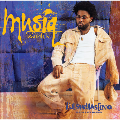 シングル/Just Friends (Sunny)/Musiq Soulchild