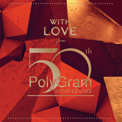 アルバム/With Love From ... PolyGram 50th Anniversary/Various Artists