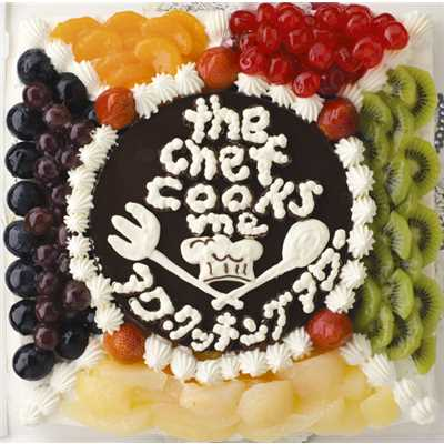 着うた®/WEEKEND MAGIC NUMBERS/the chef cooks me