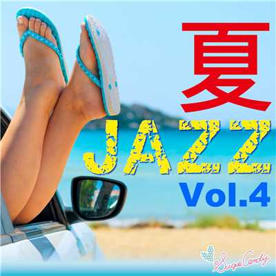 アルバム/夏JAZZ Vol.4/Moonlight Jazz Blue & JAZZ PARADISE
