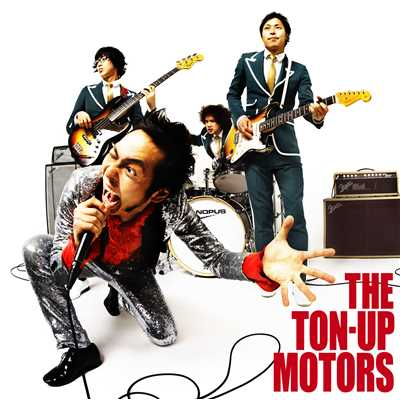 シングル/準備OK/THE TON-UP MOTORS
