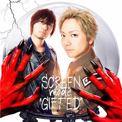 シングル/GIFTED/SCREEN mode