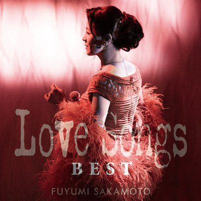LOVE SONGS BEST/坂本冬美