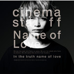 Name of Love/cinema staff
