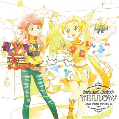 アルバム/Second Color:YELLOW/BEST FRIENDS!