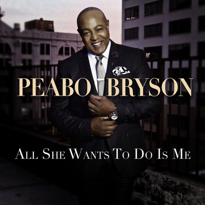シングル/All She Wants To Do Is Me/Peabo Bryson