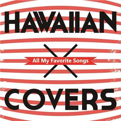 ハイレゾアルバム/HAWAIIAN×COVERS All My Favorite Songs/Cafe lounge resort