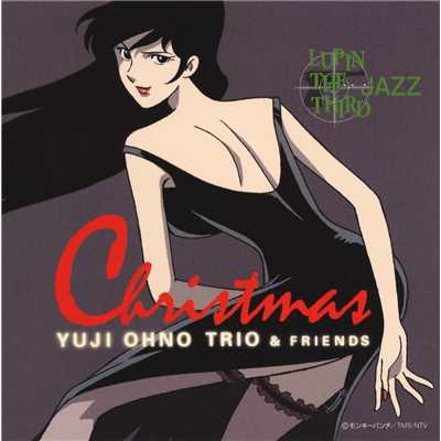 ハイレゾ/Jingle Bell/YUJI OHNO TRIO