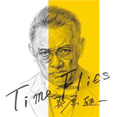 Time Flies/萩原健一
