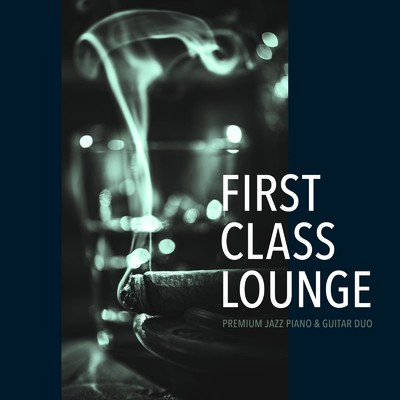ハイレゾアルバム/First Class Lounge 〜Premium Jazz Piano & Guitar Duo〜/Cafe lounge Jazz
