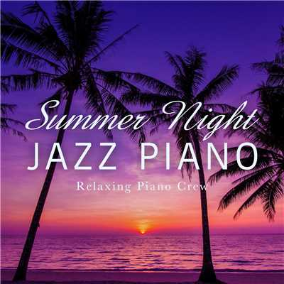 ハイレゾアルバム/Summer Night Jazz Piano/Relaxing Piano Crew