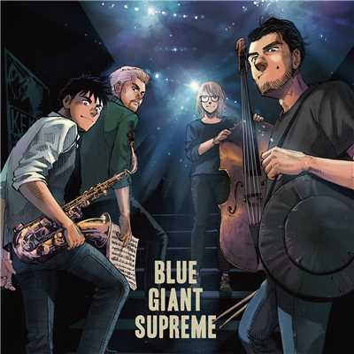 アルバム/Blue Giant Supreme/Various Artists