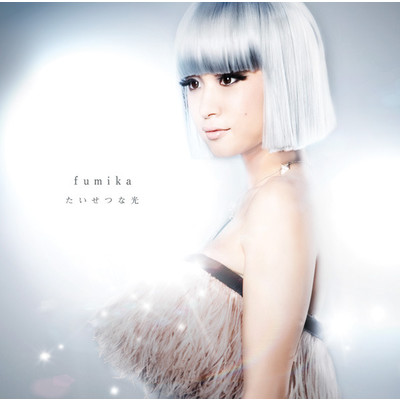 Home Sweet Home/fumika
