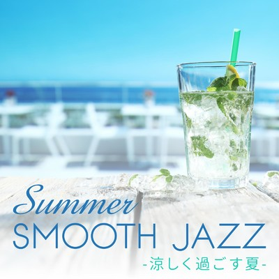 Summer Smooth Jazz 〜涼しく過ごす夏〜/Relaxing Piano Crew