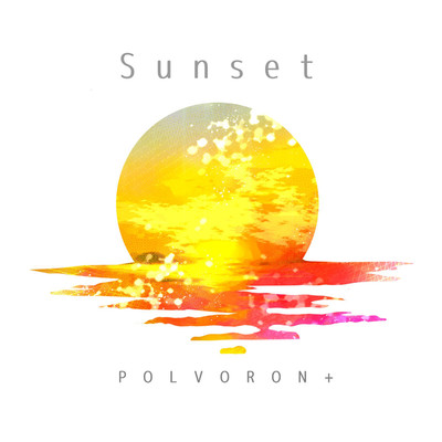 シングル/Sunset/POLVORON+