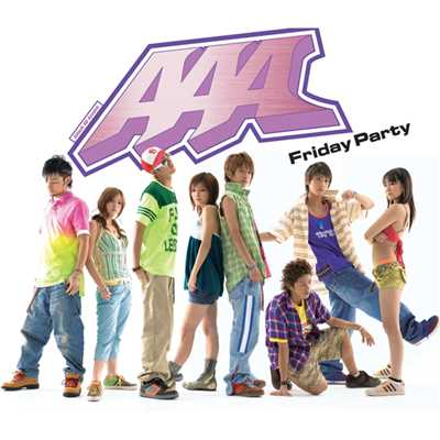 アルバム/Friday Party/AAA