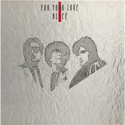 ハイレゾアルバム/FOR YOUR LOVE(Remastered at Abbey Road Studios )/THE ALFEE