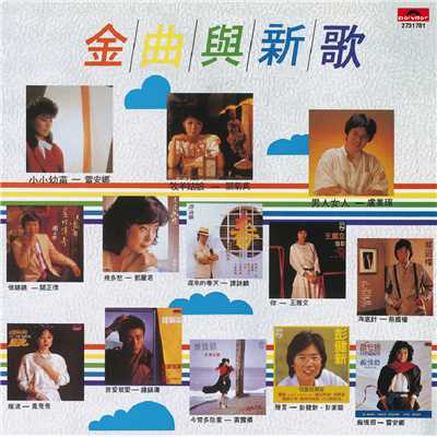 アルバム/BTB Jin Qu Yu Xin Ge/Various Artists