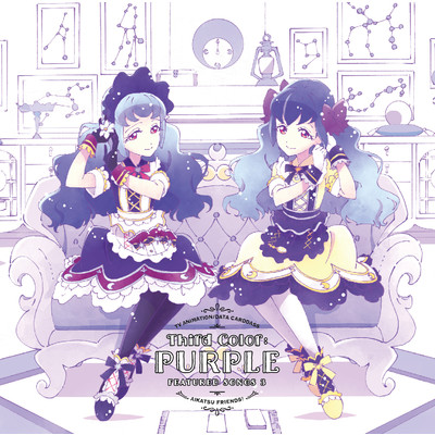 アルバム/Third Color:PURPLE/BEST FRIENDS!