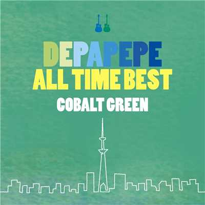 ハイレゾアルバム/DEPAPEPE ALL TIME BEST〜COBALT GREEN〜/DEPAPEPE