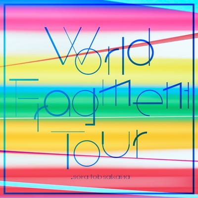 World Fragment Tour/sora tob sakana
