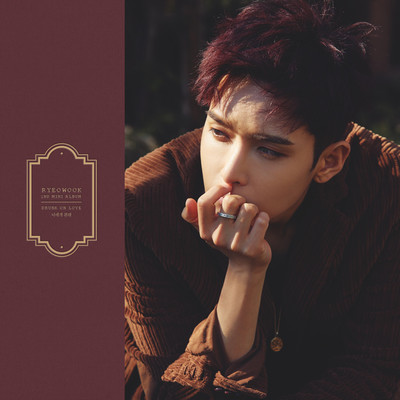 Drunk on Love - The 2nd Mini Album/RYEOWOOK