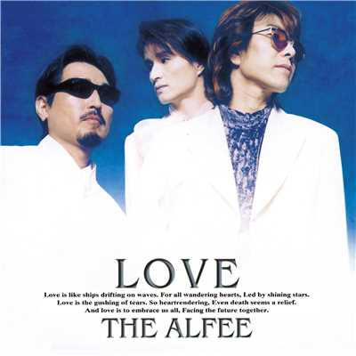 ハイレゾアルバム/LOVE(Remastered at Abbey Road Studios )/THE ALFEE