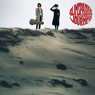 アルバム/SUNRISE JOURNEY/GLIM SPANKY