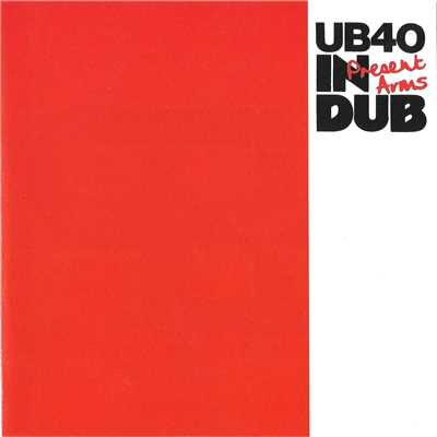 シングル/One In Ten (Dub Version)/UB40