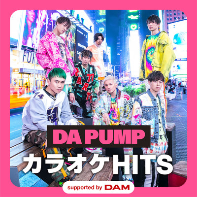 DA PUMP カラオケ HITS supported by DAM/DA PUMP
