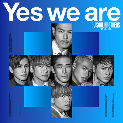 アルバム/Yes we are/三代目 J SOUL BROTHERS from EXILE TRIBE